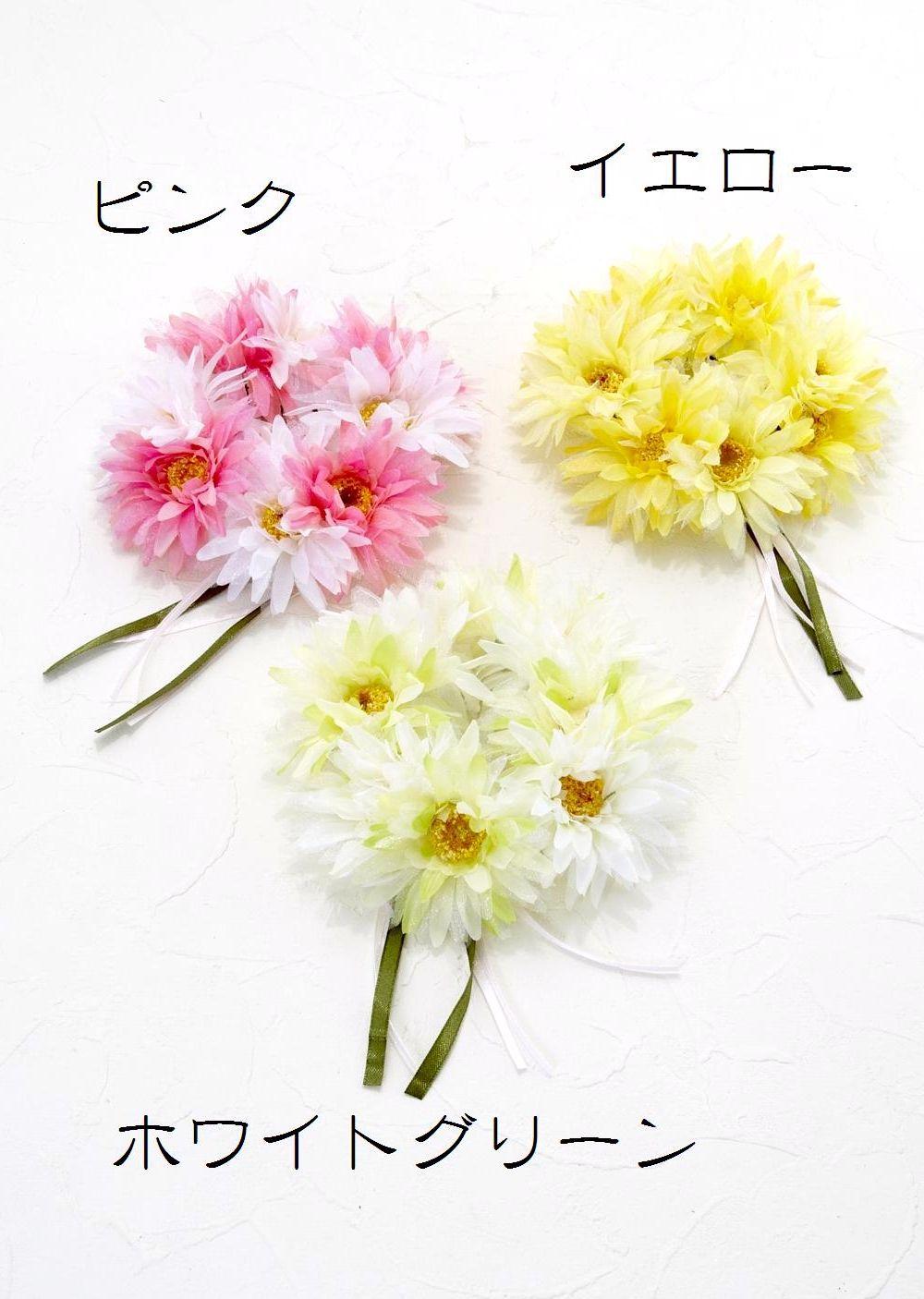 【造花リース】パステルガーベラリース(ピンク)