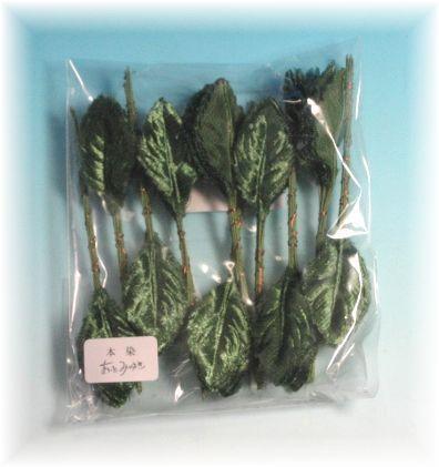 豆バラリーフ(100枚入り)
