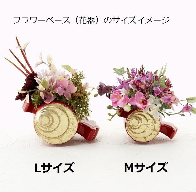 【造花・和モダン・和風アレンジメント】陽未呼<ひみこ>-Lサイズ