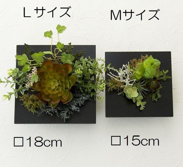 【スクエアフレーム 造花インテリアグリーン】紫紺-Mサイズ