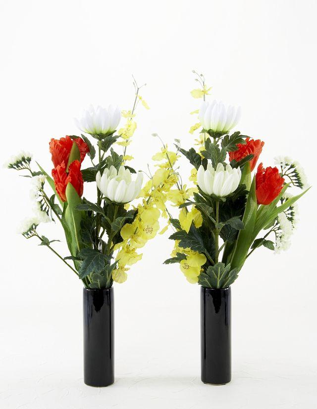 【造花 供花】チューリップ&菊&オンシジュームのミニ仏花セット(左右1対)