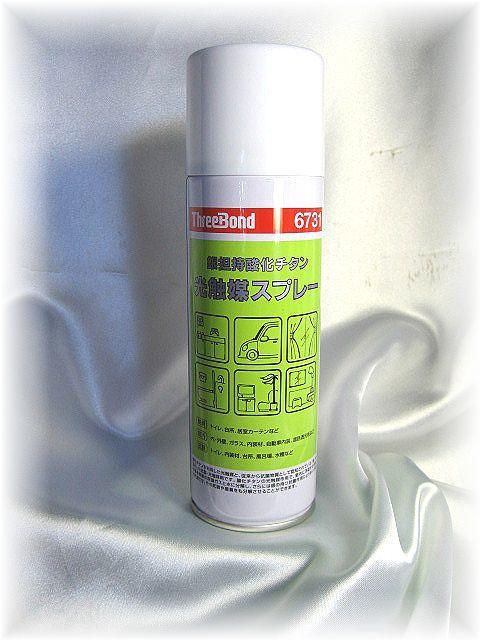 S-1022 忘れな草の髪飾り(ゴールドチュール付)