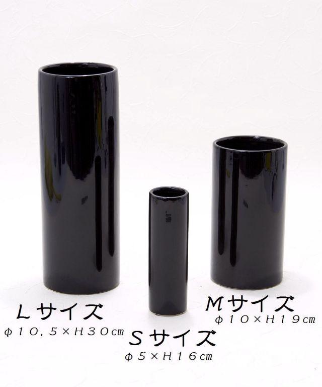【造花用花器】ブラックスリムフラワーベースL/黒