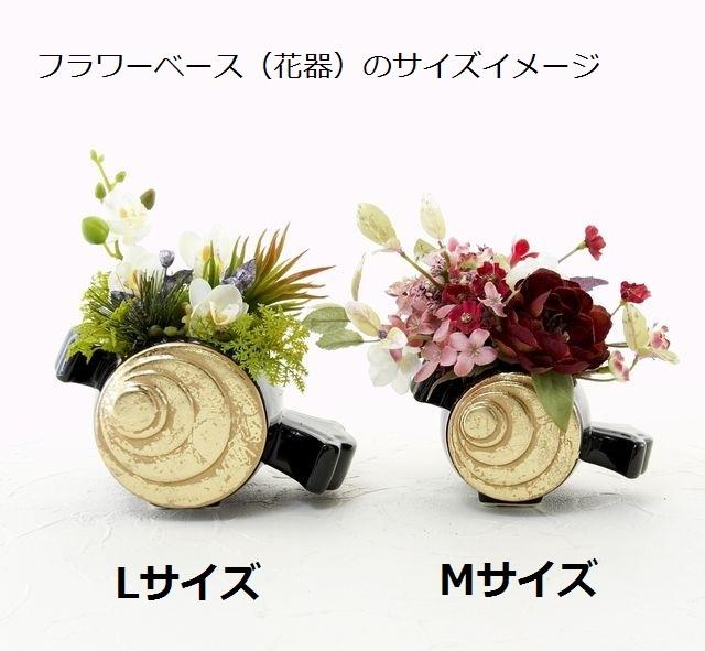 【造花・和モダン・和風アレンジメント】鳳蝶<アゲハ>-Mサイズ